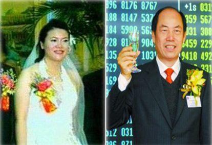 A la izquierda, Yang Liyuan, en una de las escasas imágenes que se han publicado de ella. A la derecha, su padre, Yang Guoqiang.