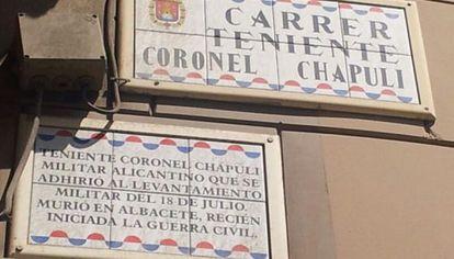 Una de las calles de Alicante.