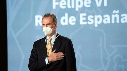 El rey Felipe VI recibe la Medalla de Honor de Andalucía, este 14 de junio en Sevilla.