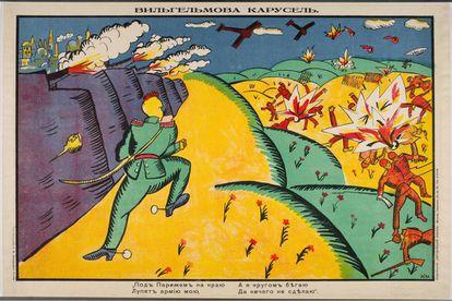 'El carrusel de Guillermo' (1914), de Malévich y Maiakovski.