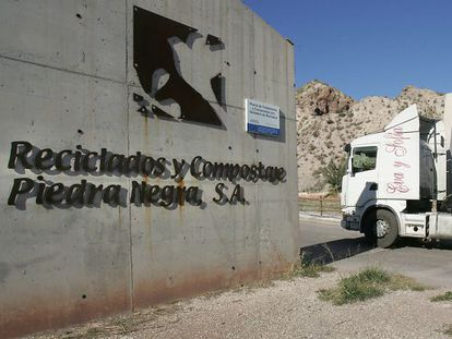 Planta de tratamiento de residuos Piedra Negra, en Xixona.