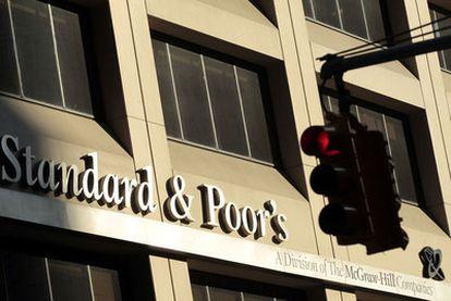 Sede de Standard & Poor's en Nueva York.