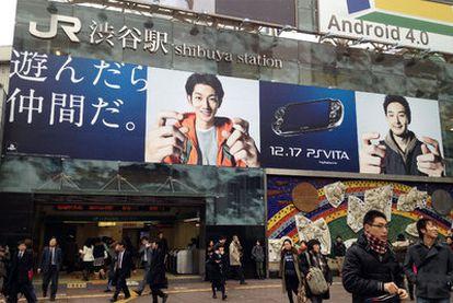 Anuncio en Tokio de la consola portátil PS Vita.