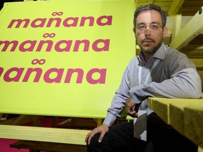 Juan José García Ripoll, investigador del Instituto de Física Fundamental del Consejo Superior de Investigaciones Científicas.