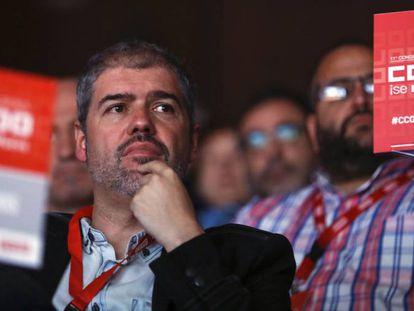 El nuevo secretario general de CCOO, Unai Sordo