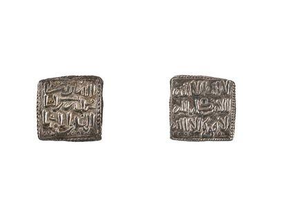 Dos de las piezas que el MARQ expondrá en el Museo Nacional de Teherán.