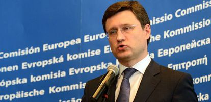 El ministro ruso de Energía, Alexander Novak, este viernes.