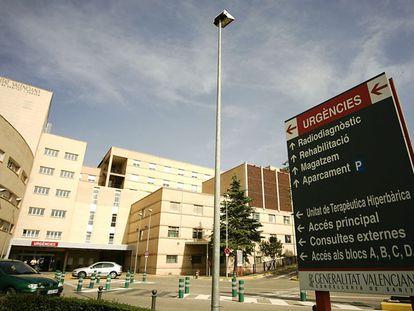 Entrada del Hospital General de Castellón.