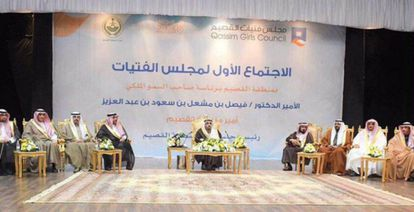 Imagen de la presentación del Consejo de Niñas de la provinicia de Qasim, en Arabia Saudí.