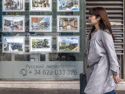 Inmobiliaria enfocada a compradores extranjeros en Palma, en una imagen de archivo.