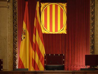 Aspecto del hemiciclo del Parlament de Cataluña.