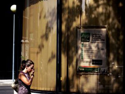 Una oficina de Ruralcaja en Valencia.