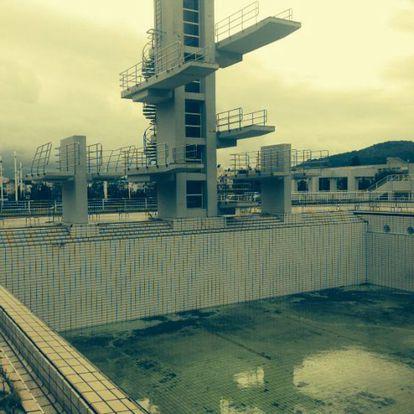 Aspecto actual del Centro Acuático de la Villa Olímpica.