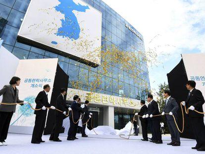 La oficina de enlace intercoreana, el día de su inauguración.
