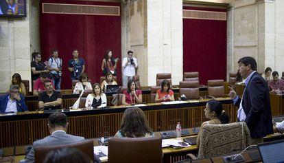 El Parlamento andaluz, en 2016.