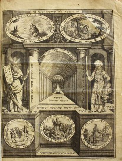 Biblia en hebreo y ladino publicada en Viena (1813-1816).