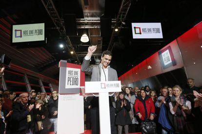 Pedro Sánchez, en el acto de apoyo de artistas en Madrid.